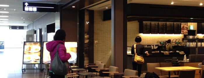caffe bene 羽田空港第1ターミナル店 is one of VENUES of the FIRST store.