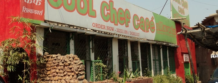 Cool Chef Café is one of Underrated Restaurants - India.