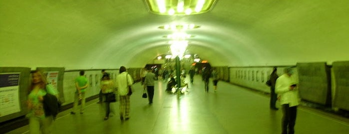 Станція «Харківська» / Kharkivska Station is one of Київський метрополітен.