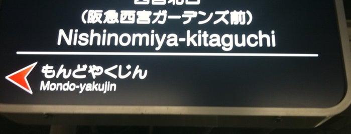 Nishinomiya-kitaguchi Station (HK08) is one of 阪急今津線.
