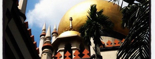 Masjid Sultan (Mosque) is one of Simply Singapore.