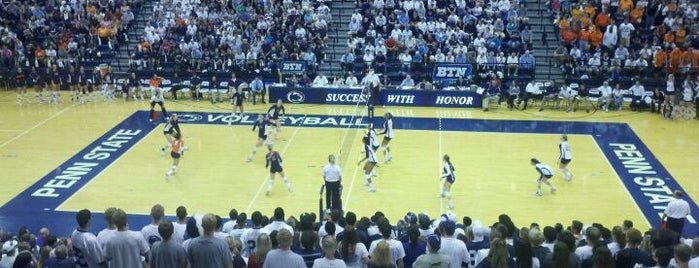 Rec Hall is one of Penn State Campus Tour.