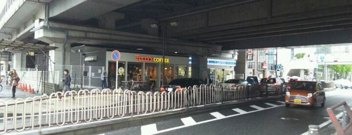 Tully's Coffee 溝の口店 is one of 東急沿線 Cafe・カフェ・喫茶店.