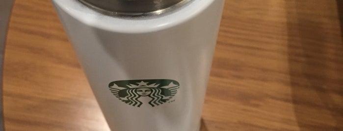 Starbucks Coffee 横浜北幸店 is one of Starbucks Coffee.