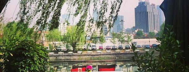 Romantic Beijing