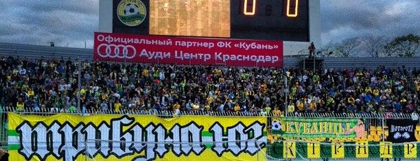 Стадион «Кубань» is one of Stadiums.