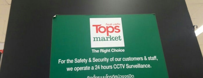Tops market @ Robinson Ratchaburi is one of All-time favorites in Thailand.