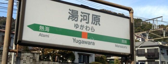 湯河原駅 (Yugawara Sta.) is one of JR.