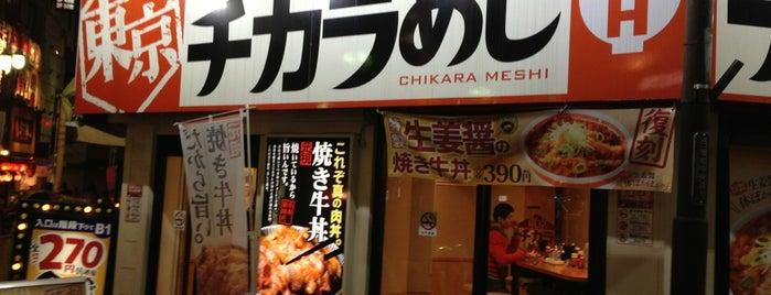 東京チカラめし 池袋西口店 is one of the 本店.