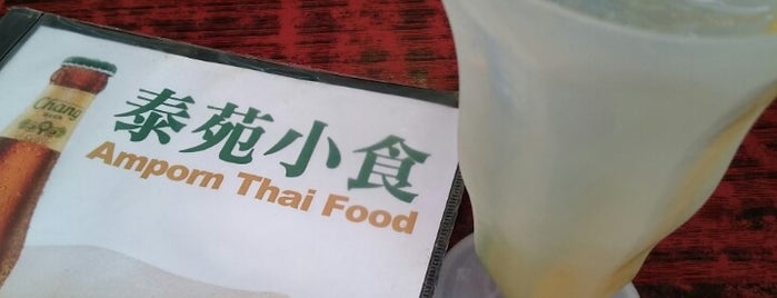 Amporn Thai Food 泰苑小食 is one of wanna try next.