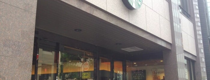 Starbucks Coffee 金山駅南口店 is one of カフェなど.