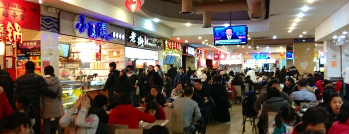 Food Places In New World Mall Flushing Pho Best