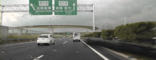 久喜白岡JCT is one of 高速道路.