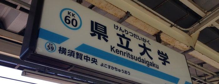 Kenritsudaigaku Station (KK60) is one of 京急本線(Keikyū Main Line).