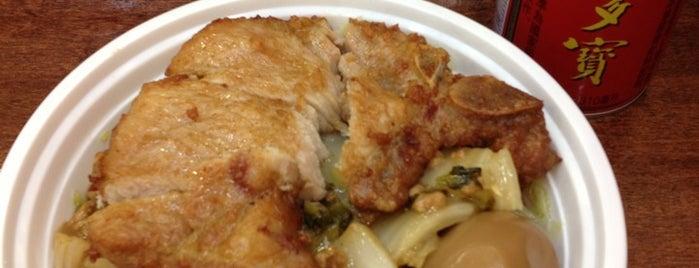 Hua Ji Pork Chop Fast Food is one of NYC Chinatown Beat.