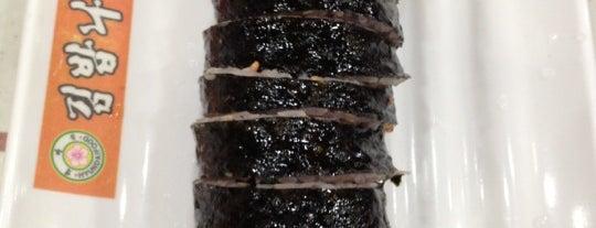김밥나라 is one of food.