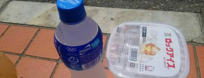セブンイレブン 福間海岸通り店 is one of セブンイレブン 福岡.