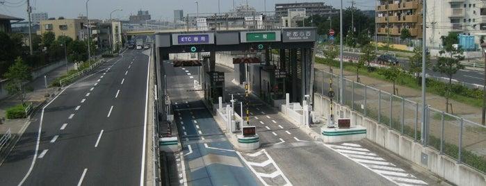 首都高 新都心西出入口 is one of 高速道路.