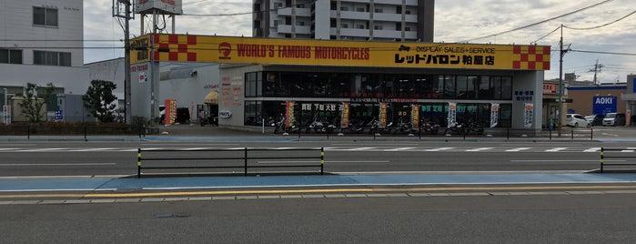 セブンイレブン 粕屋仲原店 is one of セブンイレブン 福岡.