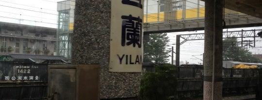 臺鐵宜蘭車站 TRA Yilan Station is one of My Taiwan.