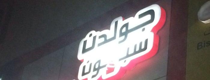 Golden Spoon Frozen Yougrt is one of My Doha..