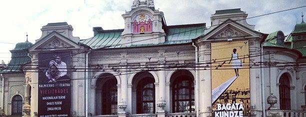 Latvijas Nacionālais teātris is one of Must-visit Arts & Entertainment in Rīga.