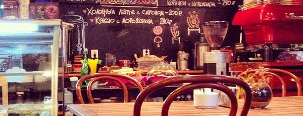 Лавка и кафе Студии Артемия Лебедева is one of ресторации.
