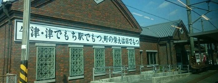 牛津駅 (Ushizu Sta.) is one of JR.