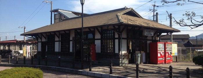 Chikuzen-Habu Station is one of JR.