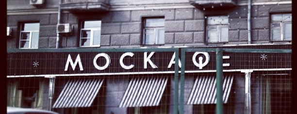 Москафе is one of Things to do.