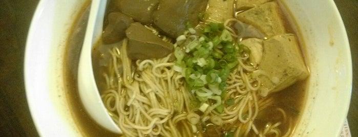 鼎旺麻辣鍋 is one of Yummy Food @ Taiwan.