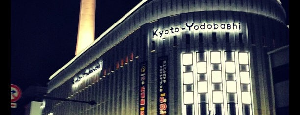 Kyoto-Yodobashi is one of Favorite Spots to Hang Out.