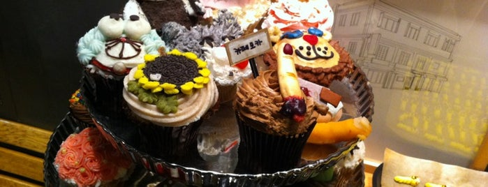 MONSTER CUPCAKES is one of Coffee&desserts.