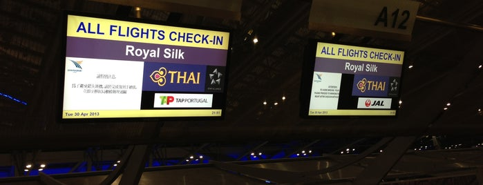 Thai Airways Royal Silk (Business Class) Check-In Area is one of TH-Airport-BKK-1.