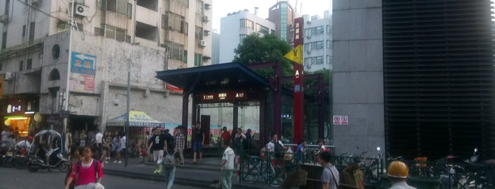 Luoxi Metro Station is one of 廣州 Guangzhou - Metro Stations.