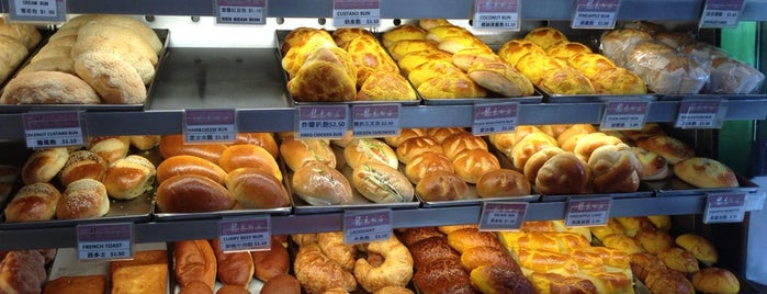 Dragon Land Bakery is one of Baker's Dozen - New York Venues.