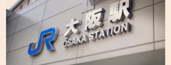 大阪駅 (Osaka Sta.) is one of JR線の駅.