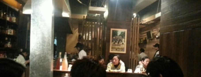 Aki's Kitchen is one of Shanghai.