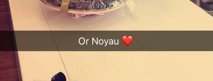 Or Noyau is one of Kuwait.