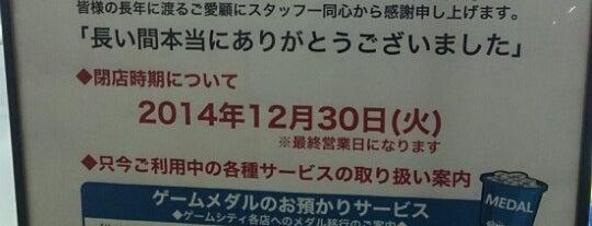 ゲームシティ戸塚店 is one of beatmania IIDX 設置店舗.