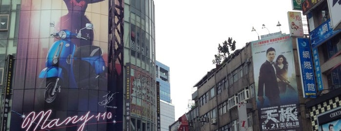 Ximending is one of Taiwan.