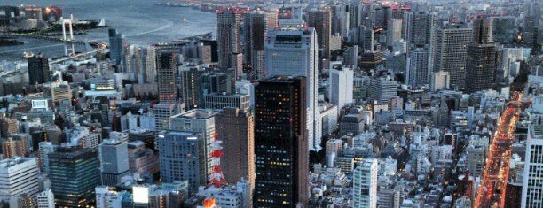 東京タワー 特別展望台 is one of 2009.03 Kanagawa Tiba Tokyo.