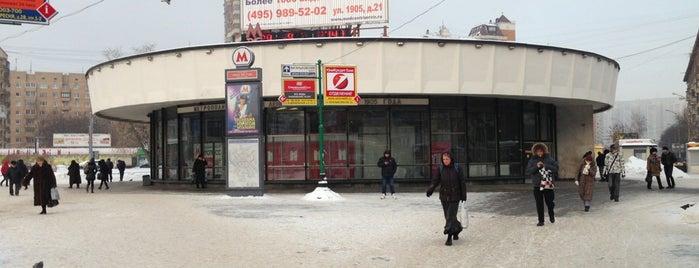 metro Ulitsa 1905 Goda is one of Complete list of Moscow subway stations.