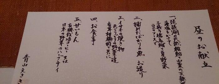 青山えさき is one of Michelin Guide Tokyo (ミシュラン東京) 2012 [***&**].