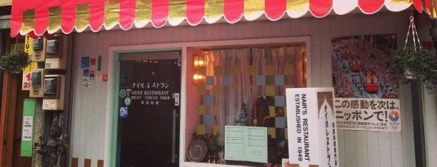 ナイルレストラン is one of 気になるカフェ・レストラン.