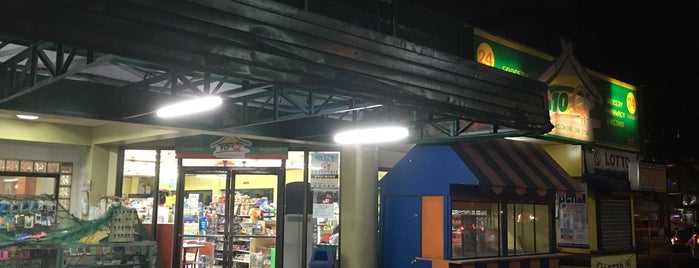 10-Q Convenience Store is one of All-time favorites in Philippines.
