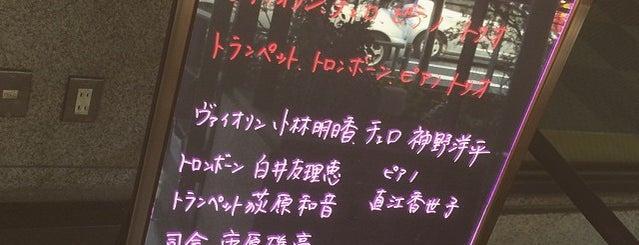 名曲喫茶カデンツァ is one of 行ってみたいカフェ.