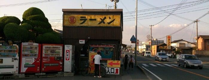 愛川さんの「たまに行くならこんな店」