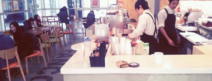 Café FANCO is one of Seoul Natl Univ.