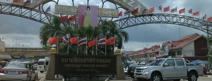 ตะเข็บชายแดนไทย-กัมพูชา is one of My TripS :).